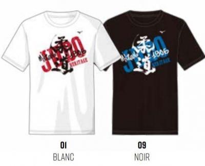 Mizuno Tshirt Judo Heritage