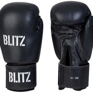 Stand leather boxing gloves